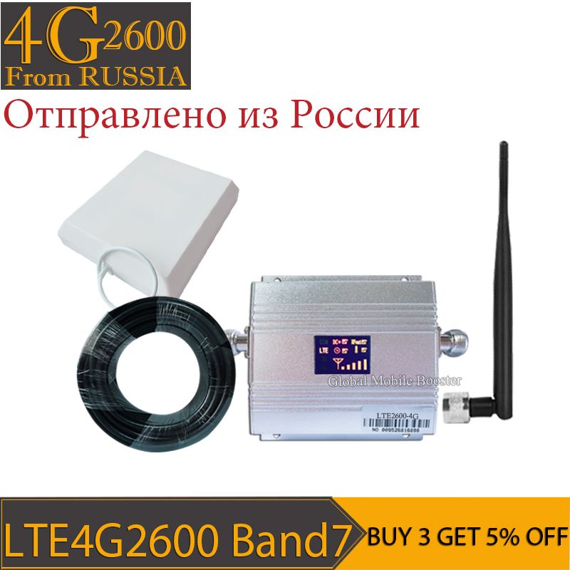 Russia 4G Signal Booster FDD LTE 2600mhz (LTE Band 7) Cell Phone Signal Repeater 4G LTE 2600 Cellular Mobile Signal Amplifier
