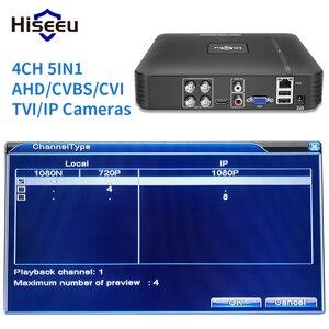 Image 2 - 5 in 1 CCTV Mini DVR TVI CVI AHD CVBS IP kamera dijital Video kaydedici 4CH 8CH AHD DVR NVR CCTV sistemi P2P güvenlik Hiseeu