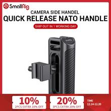 SmallRig DSLR Camera Quick Release Hand Grip Aluminum NATO Side Handle Compatible for SmallRig A7 IV , Z6 / Z7 Camera Cage 2427