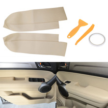 цена на Car Door Armrest Cover Replace Parts 1 pair For Honda CR-V CRV 2007-2012 Beige