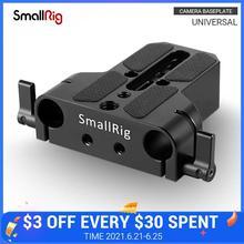 Универсальная пластина для камеры SmallRig DSLR с Двойным Зажимом 15 мм для Sony FS7/ A7 serieso для непрерывного фокуса 1674