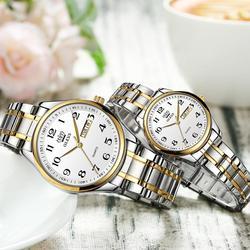 Роскошные часы для пар, мужские и женские наручные часы, модные повседневные часы для влюбленных, стальная сталь, с датой