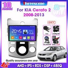 Android100 автомобильное радио для kia cerato 2 2008 2013 плеер
