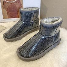 Женские ботинки из ПУ кожи на платформе однотонные ботильоны
