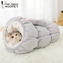 Hoopet Pet Cat Basket Bed Cat House Warm Cave Kennel for Dog Puppy Home Sleeping Kennel Teddy Comfortable House Kat Bed