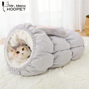 Image 1 - Hoopet לחיות מחמד חתול סל מיטת חתול בית חם מערת מלונת כלב גור בית שינה מלונה טדי נוח בית קאט מיטת