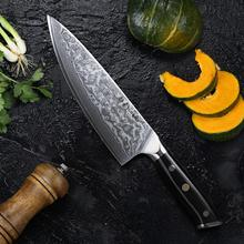 TURWHO 8 전문 요리사 칼 Gyuto 일본 다마스커스 스테인레스 스틸 주방 나이프 매우 날카로운 요리 칼 G10 손잡이