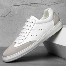 Yahaha 2019 Spring White Shoes Men Men's Casual Fashion male Sneakers Street Cool Man Footwear Zapatos De Hombre