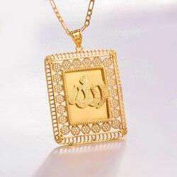 Colar de corrente da cor do ouro da cor do ouro para homens