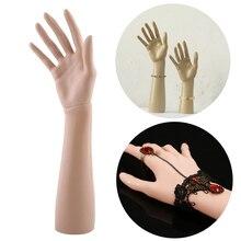 Высокое качество женский правый манекен руки рука модель кольцо браслет на руку украшения ногтей Дисплей, инструменты для маникюра, Maniquin де...