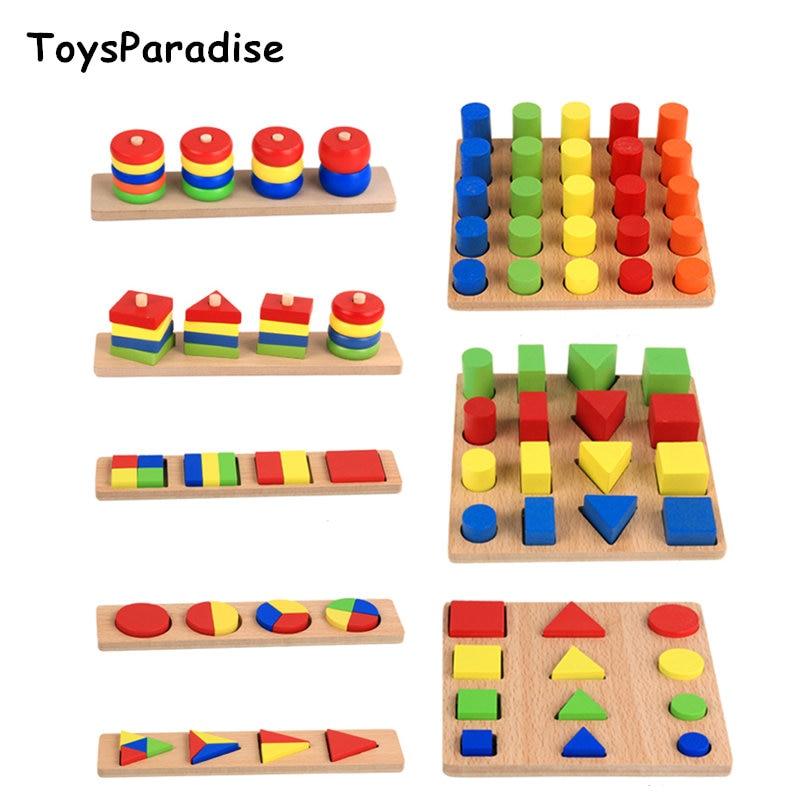 Montessori 8 pièces blocs géométriques jouets en bois pour enfant arc-en-ciel blocs de construction forme Cognitive préscolaire enseignement aides éducatifs