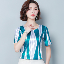 Korean Fashion Silk Womens Tops and Blouses Striped Satin Women Blouses Office Lady Shirt Plus Size Blusas Femininas Elegante