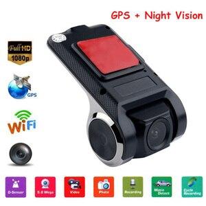 Image 1 - 1080P Wifi GPS caméra voiture tableau de bord caméra DVR enregistreur vidéo Vision nocturne g sensor ADAS tout neuf et de haute qualité