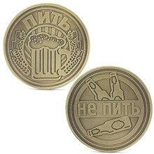 Российский дизайн пива памятные монеты коллекция коллекционные подарки