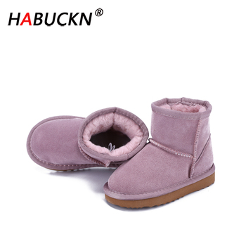 HABUCKN New Winter Plush Warm Fashion Children Casual Shoes Baby Boys Girls Snow Boots Kids Shoes Brand Child Shelle Sneakers