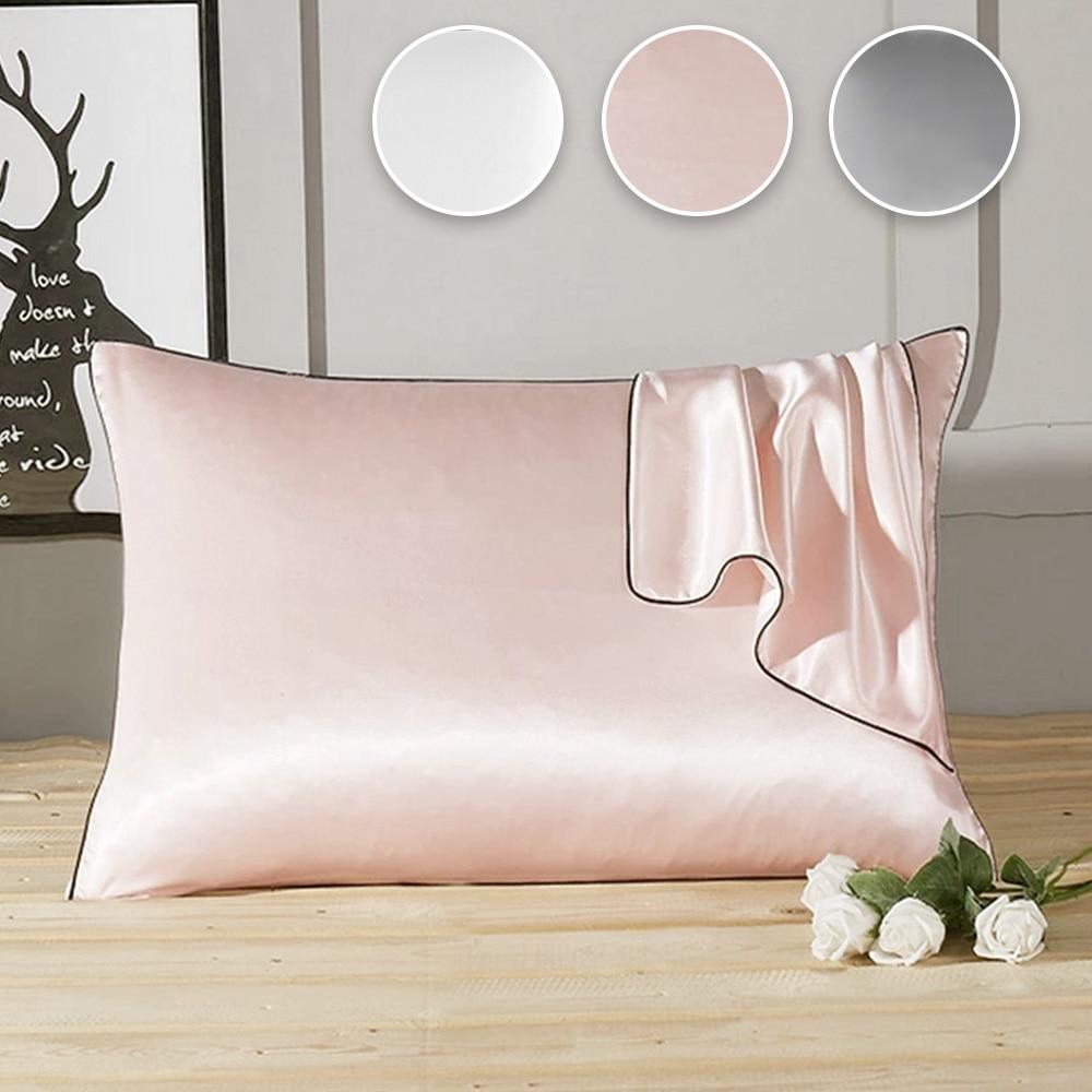 48*74cm Pure Emulation Satin Silk Pillowcase Square Pillow Single Cover Chair Seat Soft Mulberry Plain Pillow Case Cover