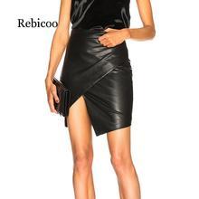 New 2019 Women Midi Skirt PU Leather Black High Waist Asymmetrical Sexy Slit Wrap Pencil Skirt  Elegant Femininas wide waist slit hem pu skirt