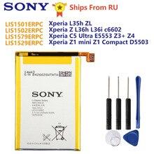 Originele Sony Batterij LIS1501ERPC Voor L35h Xperia Zl Zq C650X Xperia Z L36h L36i C6602 C5 Ultra E5553 Z3 + z4 Z1mini Z1 Compact