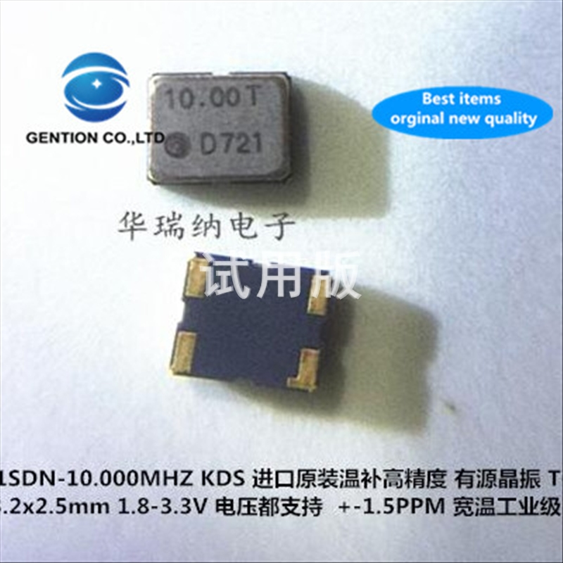 5pcs 100% New And Orginal Active Temperature Subsidy Chip Crystal High Precision TCXO 3225 10M 10MHZ 10.000MHZ 3225
