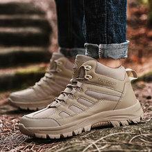 Vanmie buty wojskowe mężczyźni buty taktyczne armia wodoodporne buty wojskowe mężczyźni skórzane buty na pustynię dla mężczyzn buty wojskowe Outdoor tanie tanio Desert Boots CN (pochodzenie) Skóra Split ANKLE Stałe Mesh Okrągły nosek RUBBER Zima Niska (1 cm-3 cm) Military Boots Men