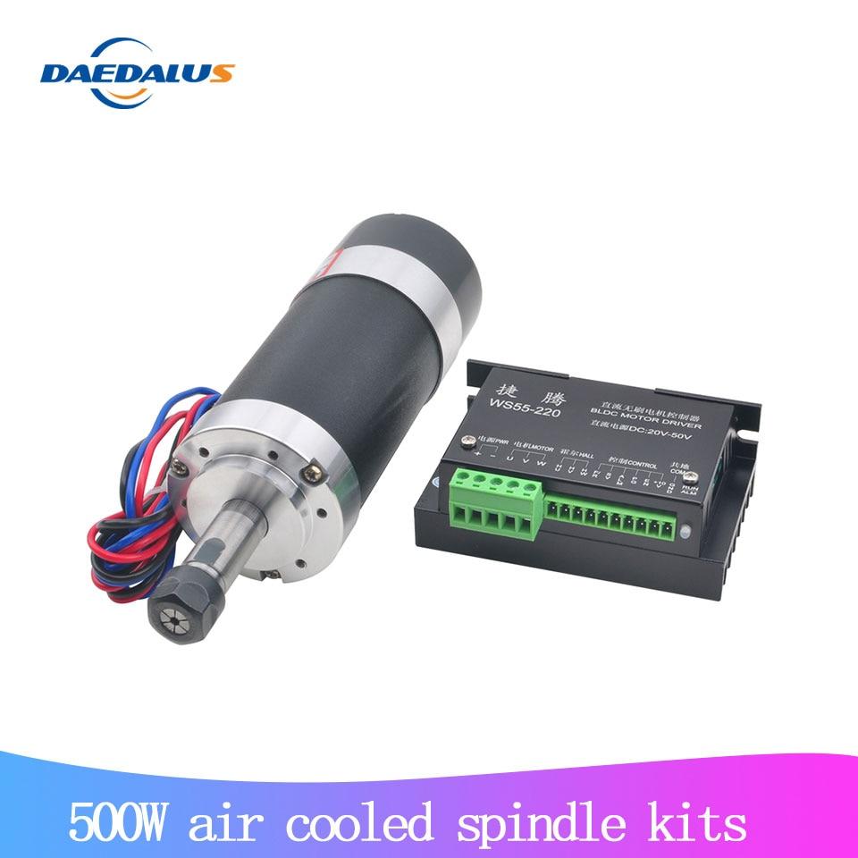 500W Brushless Motor Kit Air-cooled Spindle ER11 / ER16 55MM Bracket DC 48V Machine Milling Machine For CNC Milling Machine Tool