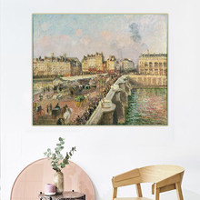Citon Camille Pissarro《Afternoon Sunshine, Pont Neuf,1901》Canvas Art Oil Painting Famous Art Picture Wall Decor Home Decoration