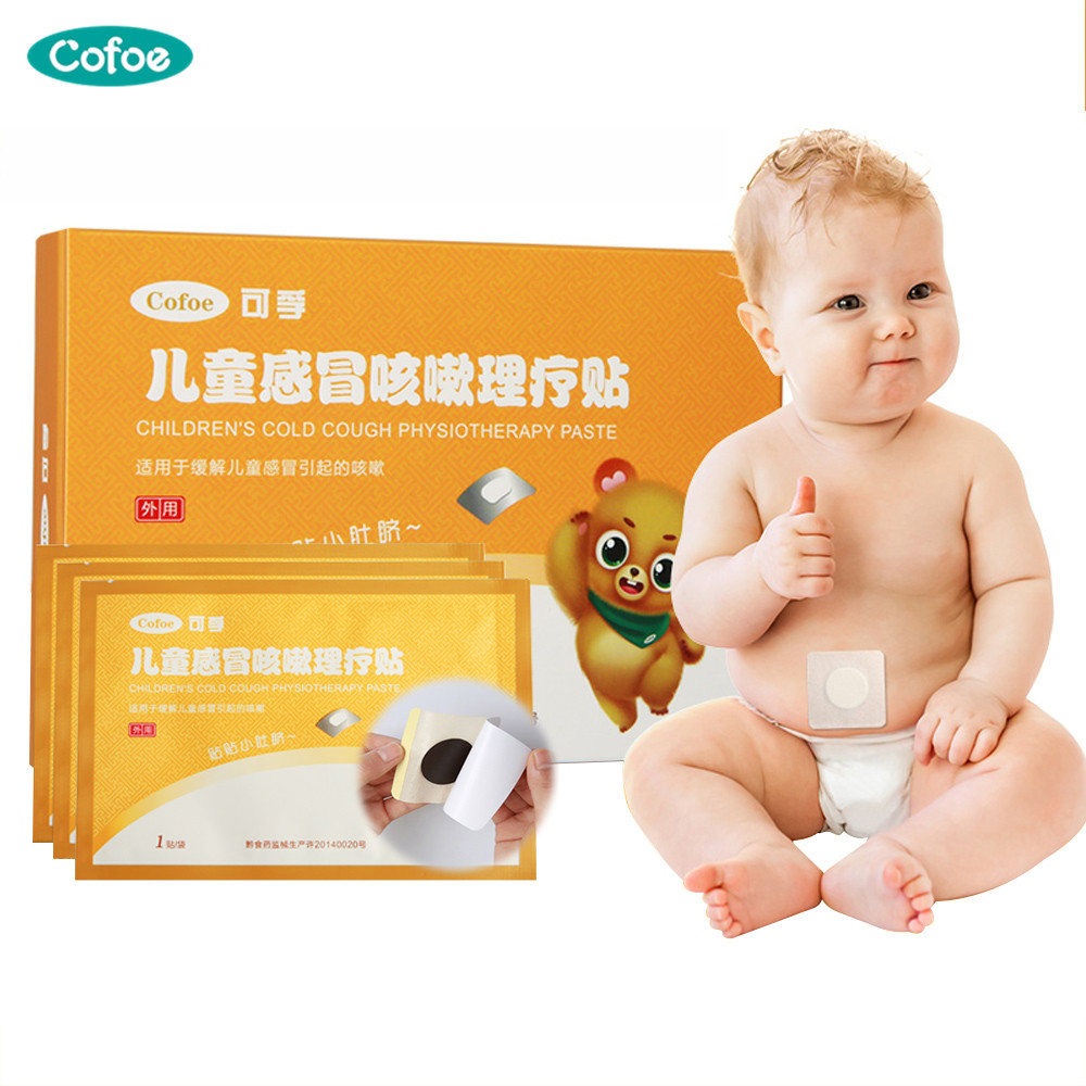 Cofoe Cough Plaster Baby Navel Patch Relieve Baby Cold Cough Physical Treatment Sticker Paste For Children's Cold And Cough