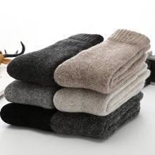 Зимние теплые подвески из мериноса для мужчин и женщин подвесные
