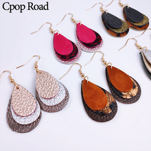 Cpop Glitter Leopard Genuine Sheep Cowhide Leather Earrings Three Layers Water Drop Fashion Jewelry Women Accessories