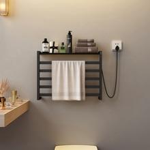Bathroom intelligent induction uv disinfection towel rack, constant temperature automatic heating towel rack