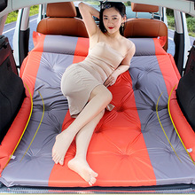 SUV Automatic Inflatable Multifunctional Car Travel Bed With Wings For Camping  Picnic Sleeping Pad Car Air Mattress Back Seats