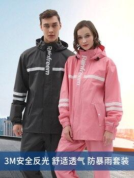 Waterproof Pants Jacket Raincoat Women Plastic Set Men Raincoat Outdoor Pink Stylish Chubasquero Mujer Rain Coat Women JJ60YY