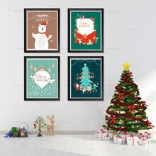 Рождественский постер и принты на окно магазина декоративная