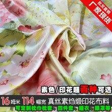 Шелковые ткани для платьев, блузок, шарфов, одежды метр чистого шелка, сатина, шармеза, 16 мельниц, розового цвета, с цветочным принтом, высокого класса