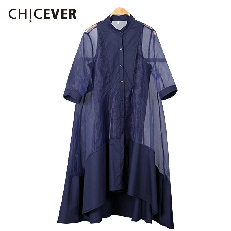CHICEVER Korean Asymmetric Two Piece Set Women Stand Collar Long Sleeve Midi Dress Off Shoulder Vest Suits Female 2020 Fashion