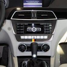 Декоративная рамка из углеродного волокна для салона автомобиля