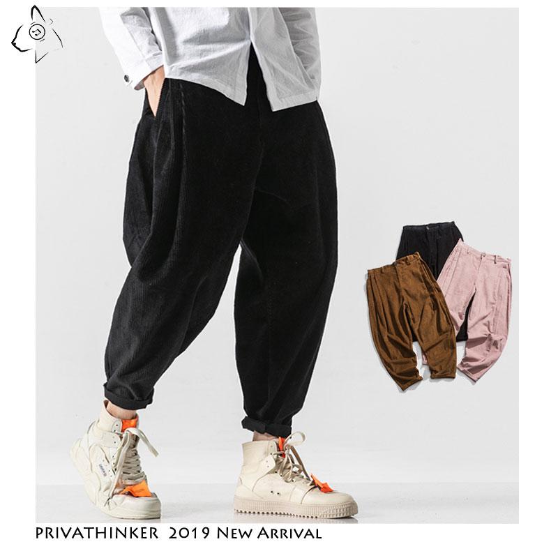 Privathinker Men Corduroy Harem Pants 2019 Autumn Chinese Style Pants Mens Solid Black Sweatpants Male Loose Trousers Oversize