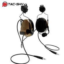 TAC SKY COMTAC 전술 스탠드 헤드셋 comtac iii 듀얼 패스 실리콘 귀마개 헬멧 스탠드 군사 워키 토키 전술 헤드셋