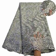 Barato tecido de renda de lantejoulas 5 metros contas de rosca de prata alta qualidade bordado cinza tecido africano rendas diy costura nigeriana