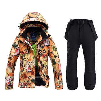 2019 frauen Ski Anzug Tragen Hohe Wasserdichte Winddicht Warme Snowboard Kleidung Schwarz Snowwear Winter Jacke Hosen Sets