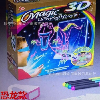 3D Shining Sketchpad Magic 3D Drawing Board 3D Colorful Box Sketchpad Children Science Educational Toy