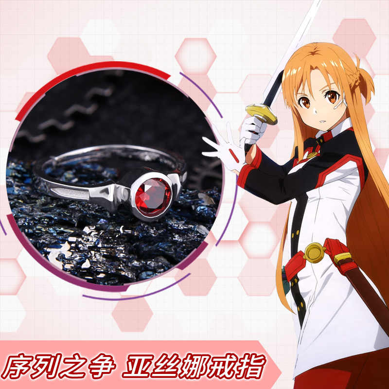 Anime Sword Art Online Kirito Yuuki Asuna SAO 925 Sterling Silver Finger Ring Adjustable Jewelry Cosplay Props Xmas Gift