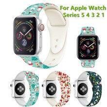 Рождественский силиконовый ремешок для наручных часов Apple Watch Series 5 4, версия 1, 2, 3, ремешок для IWatch, Версия 44 мм 40 мм, 38 мм, 42 мм, ремешок для наручных часов рождественские, с принтом браслет ремень