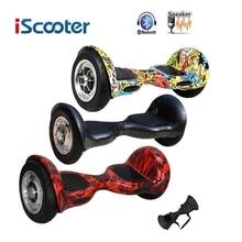 IScooter Ховерборд, 10 дюймов, Bluetooth, 2 колеса, самобалансирующийся электрический скутер, два умных колеса с Дистанционным Ключом и светодиодный скейтборд
