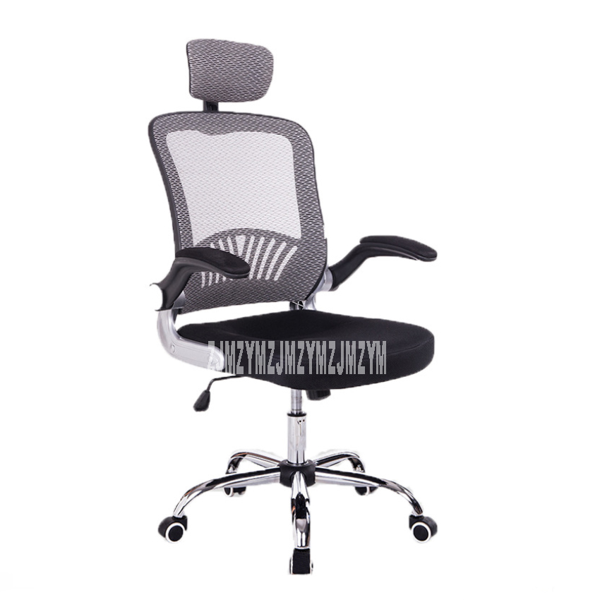 Office Chair Home Computer Chair Mesh Staff Chair Boss Chair Swivel With Armrest And Removable Maximum Load 200kg