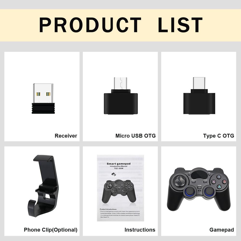 产品清单6格