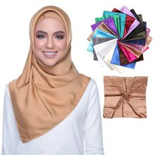 Solid Color Satin Women Lady Large Square Scarf Muslim Imitation Silk Scarves Islamic Shawls
