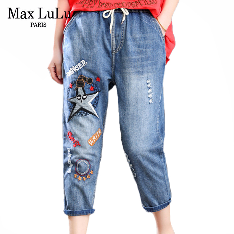 Max LuLu 2020 Summer New Fashion Streetwear Ladies Loose Embroidery Jeans Women Vintage Ripped Harem Pants Female Denim Trousers