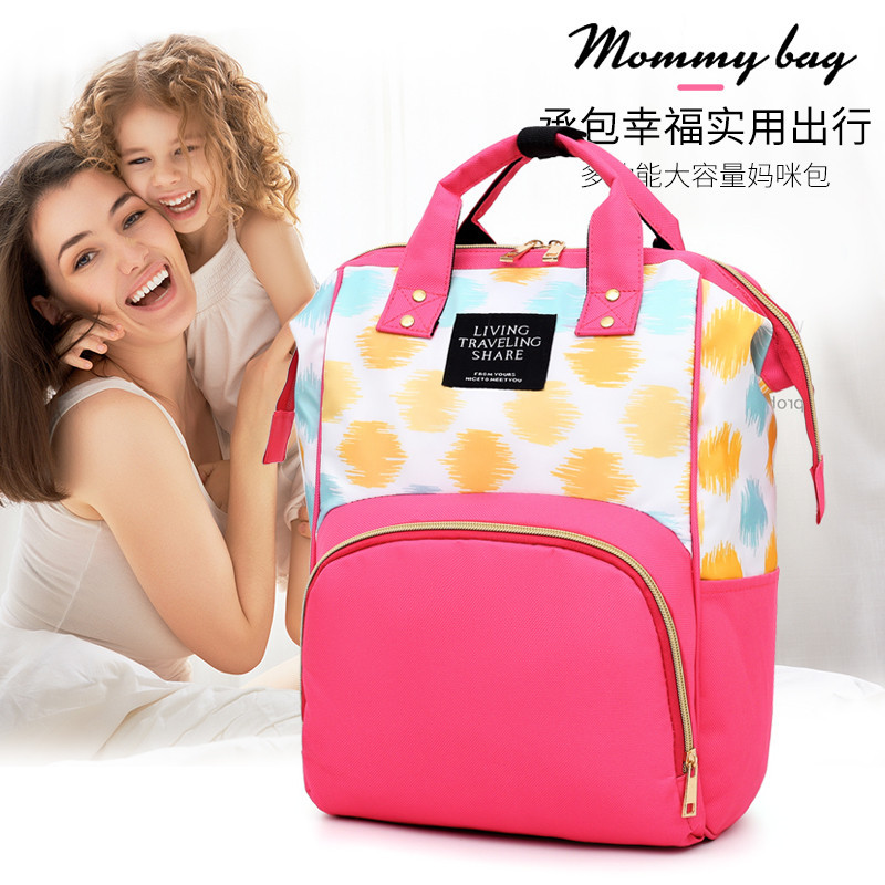 New Style Multi-functional Mummy Bag Backpack Fashion Graffiti Mixed Colors Mommy Bag MOTHER'S Bag Baoma Nursing Backpack Women'