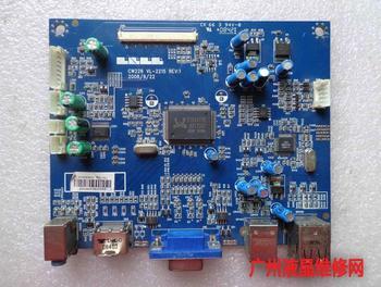 PX2211MW drive plate CW226 VL-2215 REV: 1 motherboard